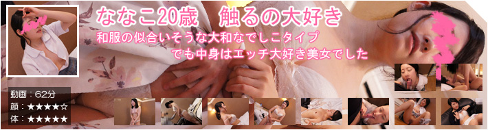 043_ななこ.jpg