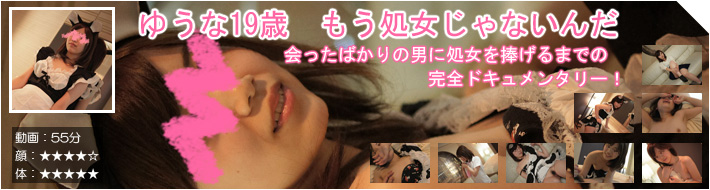 047_ゆうな.jpg