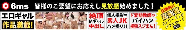 mailmagazine_3.png