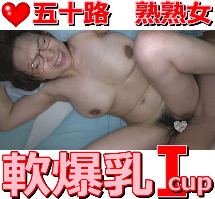 【熟熟女】お待たせしました!超軟爆乳!!五十路熟熟女!!!トキエさんです。【特典おし〇こ】