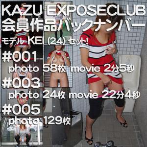 KBBN001KEI300.jpg