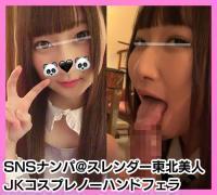 【個人撮影】「舌が器用なの♥」アリクイみ…
