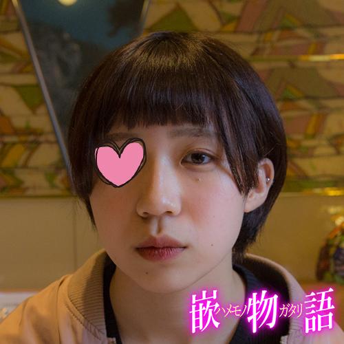 032ショートカット美少女ちぃちゃん 写真…